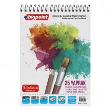 Bigpoint 25x35cm Anaokulu Sanatsal Resim Defteri - 25 Yaprak